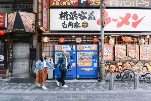 Serunya Plesiran Megapolitan! Panduan Paket Liburan Lengkap di Tokyo