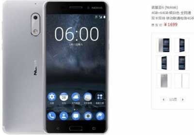 Nokia 6 Silver Dijual Perdana, Langsung Ludes