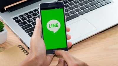 Seperti WhatsApp, Line Kini Punya Fitur Tarik Pesan