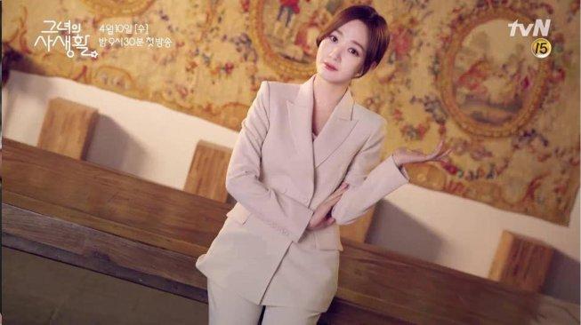 7 Inspirasi Cantik dan Elegan dengan Pakaian Kerja Ala Park Min Young