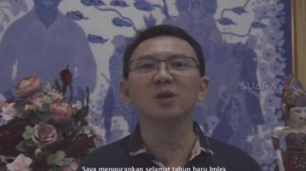 Pulang Kampung, Ini Doa Ahok saat Rayakan Imlek 2019