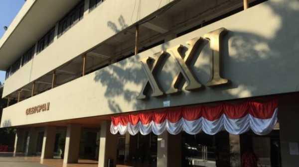 Terungkap! Ini Penyebab Bioskop di Taman Ismail Marzuki Tutup Besok