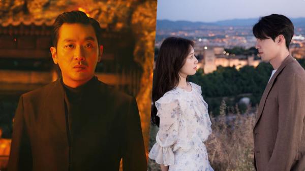 Ha Jung Woo Puji Drama Korea Memories of the Alhambra