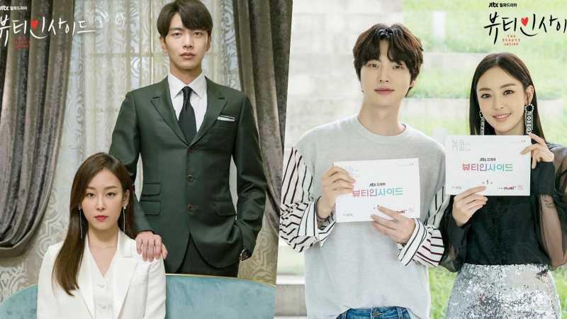 Review: The Beauty Inside, Drama Korea yang Diangkat Dari Film
