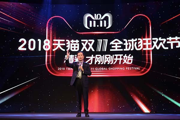 Alibaba bersiap untuk 11.11