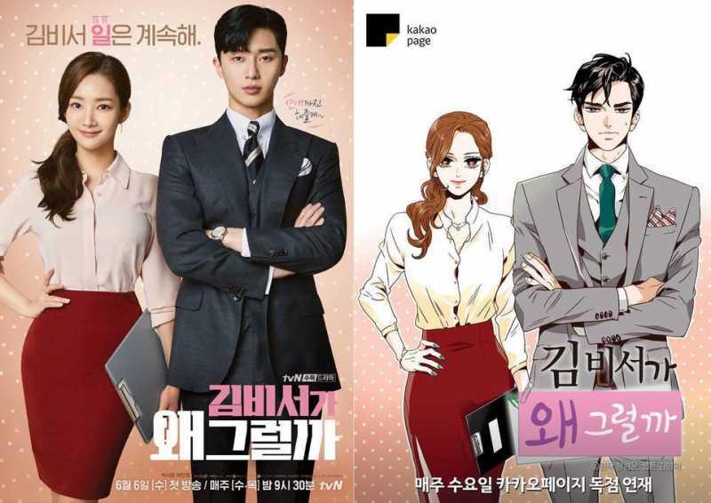 Lagu Korea What's Wrong With Secretary Kim