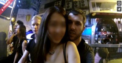 Waspada Bule Jerat Wanita Asia untuk Video Porno