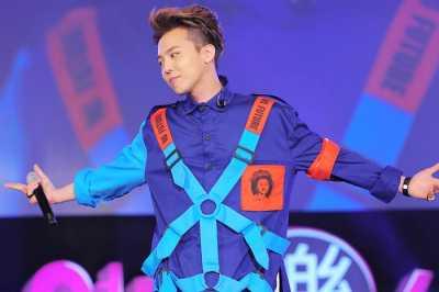 Wow! G-Dragon Dapat Singa Afrika Sebagai Kado Ulang Tahun