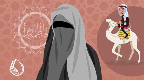 Nabi Muhammad dan Fatimah: Kasih Sayang Bapak kepada Putrinya