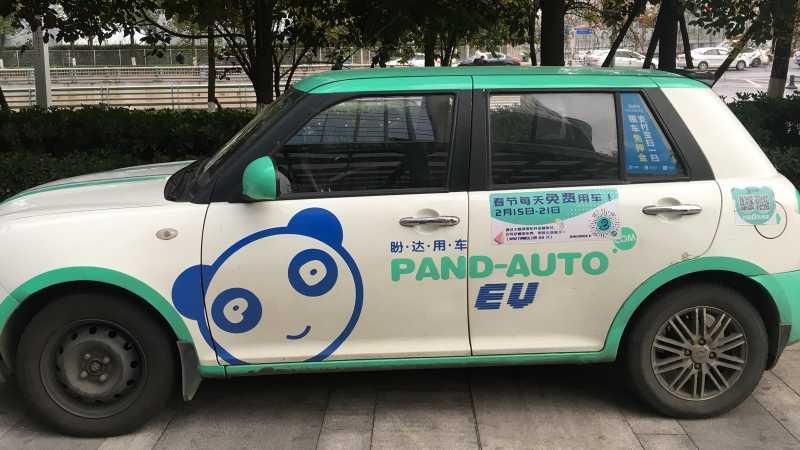 RI Kerja Sama Pengembangan Mobil Listrik dan Solar Energy dengan China