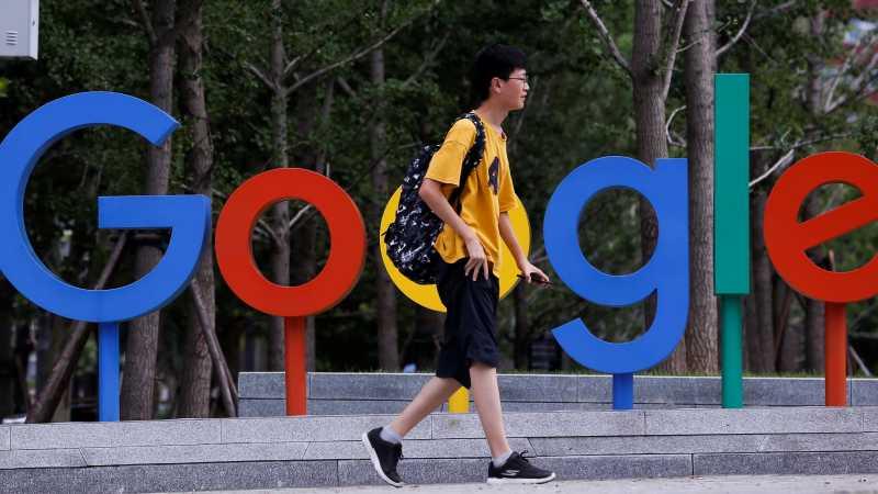 Cara Main Game Tersembunyi di Mesin Pencari Google