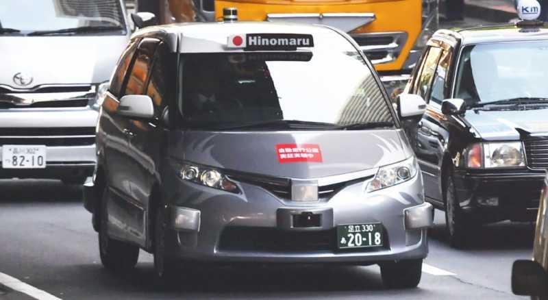 Taksi Otonom di Jepang Mulai Angkut Penumpang