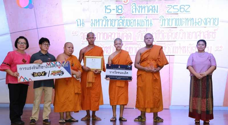 Viral Tiga Biksu Muda Menang di Turnamen eSport
