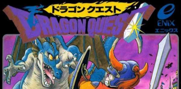 Tiga Game Dragon Quest Pertama Akan Dijual di Switch