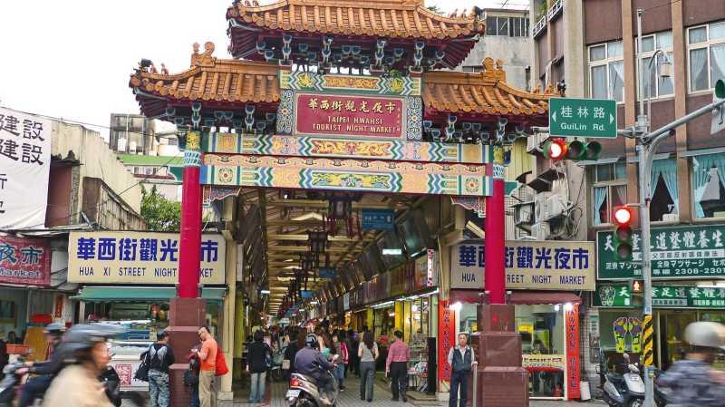 Yuk, Catat! Ini 3 Cara Mendapatkan Visa Wisata Taiwan