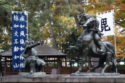 Sejarah Samurai Pelindung Istana