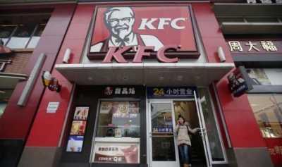 Sensasi Mandi Aroma Ayam Goreng dengan Produk KFC