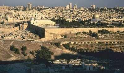 Arkeolog Israel Temukan Mosaik Langka Berusia 1.500 Tahun