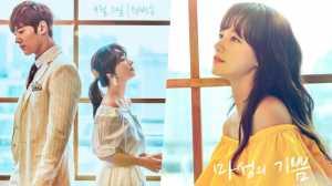 Main di Drama Devilish Joy, Song Ha Yoon Belum Digaji