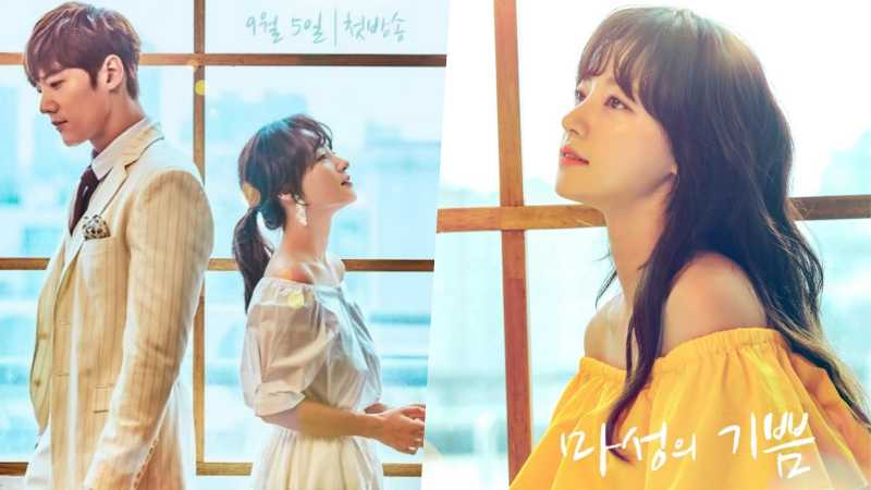 Main di Drama Devilish Joy, Song Ha Yoon Belum Digaji