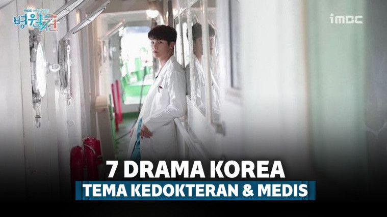 Nggak Selalu Berdarah-Darah, Ini 7 Drama Korea Genre Medis yang Jadi Favorit