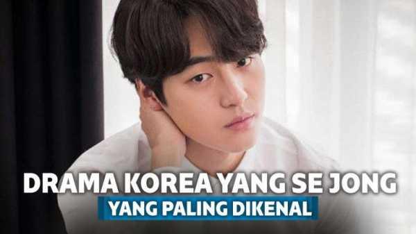 5 Drama Korea Yang Se Jong yang Bikin Wajahnya Makin Dikenal