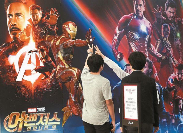 Begini Nih Jadinya Kalau Film Avengers Dibuat Jadi Versi Drama Korea dan Anime Jepang