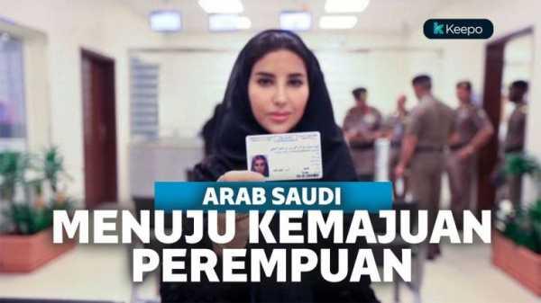 5 Terobosan Arab Saudi untuk Kemajuan Perempuan