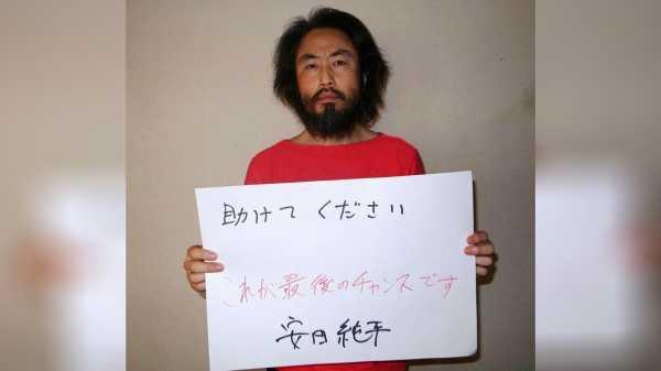 Milisi Suriah Rilis Video Jurnalis Jepang dan Italia yang Disandera
