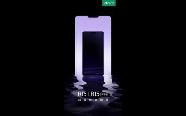 Oppo R15 Andalkan Desain Layar Berponi dan Kamera Sony