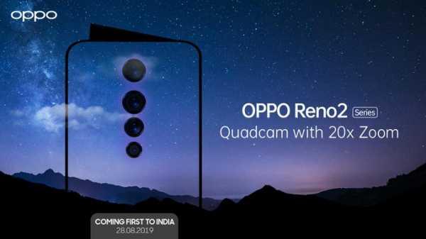 Oppo Reno 2 akan Dirilis, Punya Empat Kamera dengan 20x Zoom