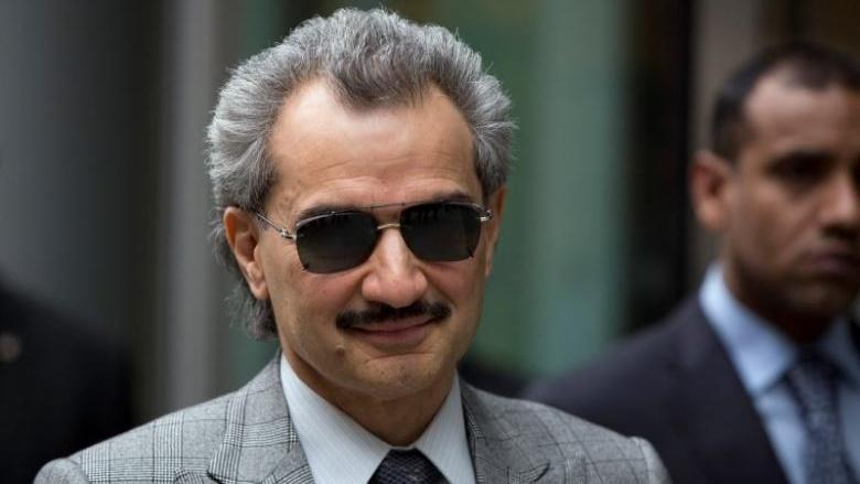 11 Pangeran Arab Saudi Ditangkap Terkait Korupsi