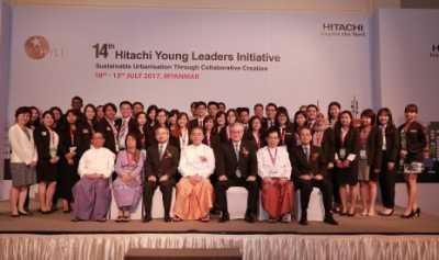 Hitachi Undang Mahasiswa Bahas Problem Urbanisasi