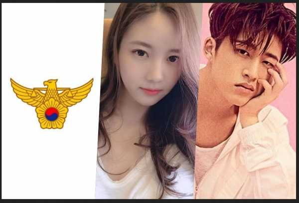 Polisi Yang Menangani Kasus Han Seo Hee Pada 2016 Sempat Mendapat Promosi Jabatan