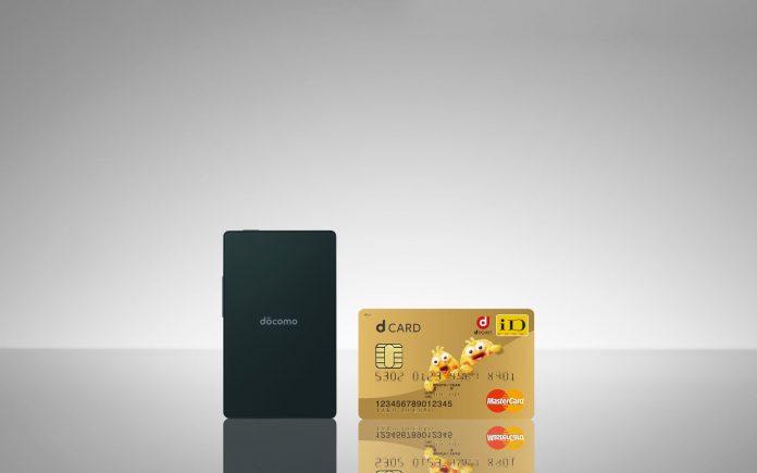 Seukuran Kartu ATM, Ini Ponsel Paling Ringan Sedunia