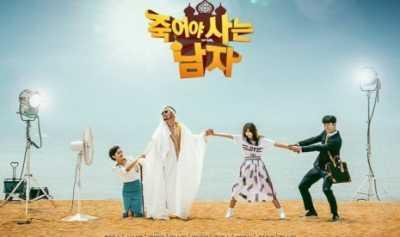 Drama Korea Terbaru Ini Diboikot karena Lecehkan Islam