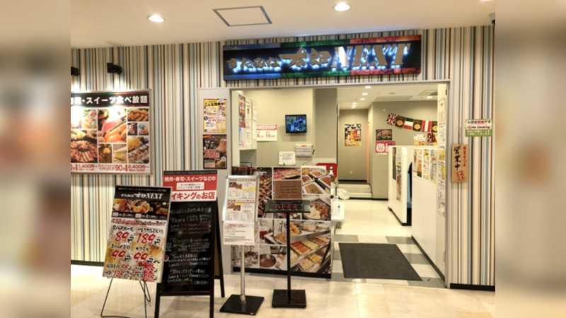 Dibanderol Rp 1,3 juta, Ada Spaghetti Jumbo Seberat 3,7 Kg di Jepang