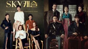 5 Drama TV Kabel Korea Terpopuler yang Meraih Rating Tinggi