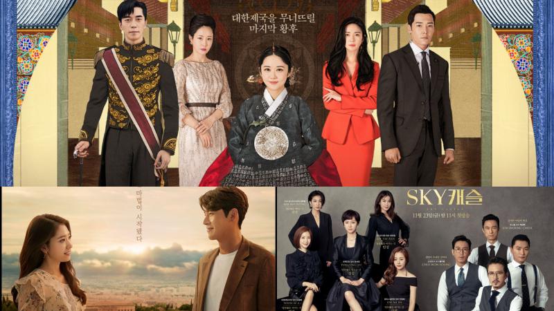 3 Drama Korea Mingguan dengan Rating Tertinggi Saat Ini
