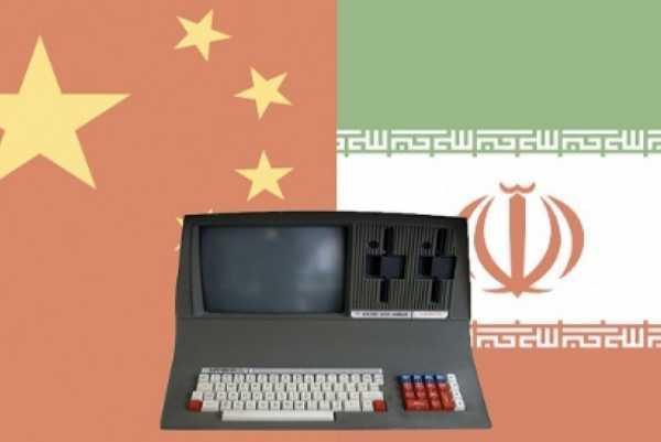 Amerika Rugi 109 Miliar Dollar Akibat Serangan Siber
