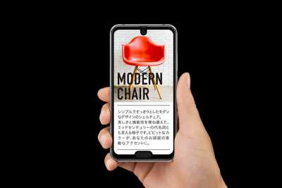 Sharp Siapkan Smartphone Dua Poni