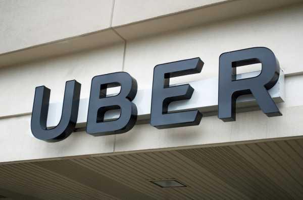 Jepang Caplok Mayoritas Saham Uber dan Lyft