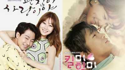 5 Drama Korea yang Angkat Isu Kesehatan Mental dan Gangguan Kognitif