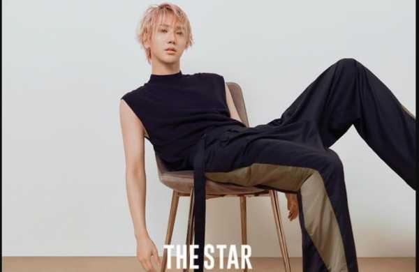 Bantah Gosip Operasi Plastik, Yesung Super Junior Mengatakan Hal Ini